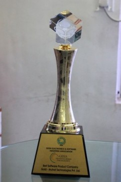 Aruhat Best Software Company Award.jpg